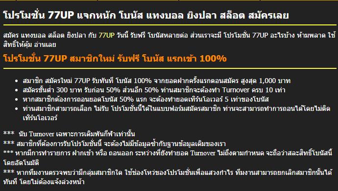 คาสิโน จีคลับ K9WIN sbobet-thailand เว็บ เข้า ไม่ ได้