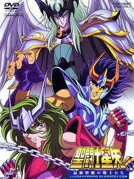 Los Caballeros Del Zodiaco (Saint Seiya) - Pelicula 04 - Contra Lucifer
