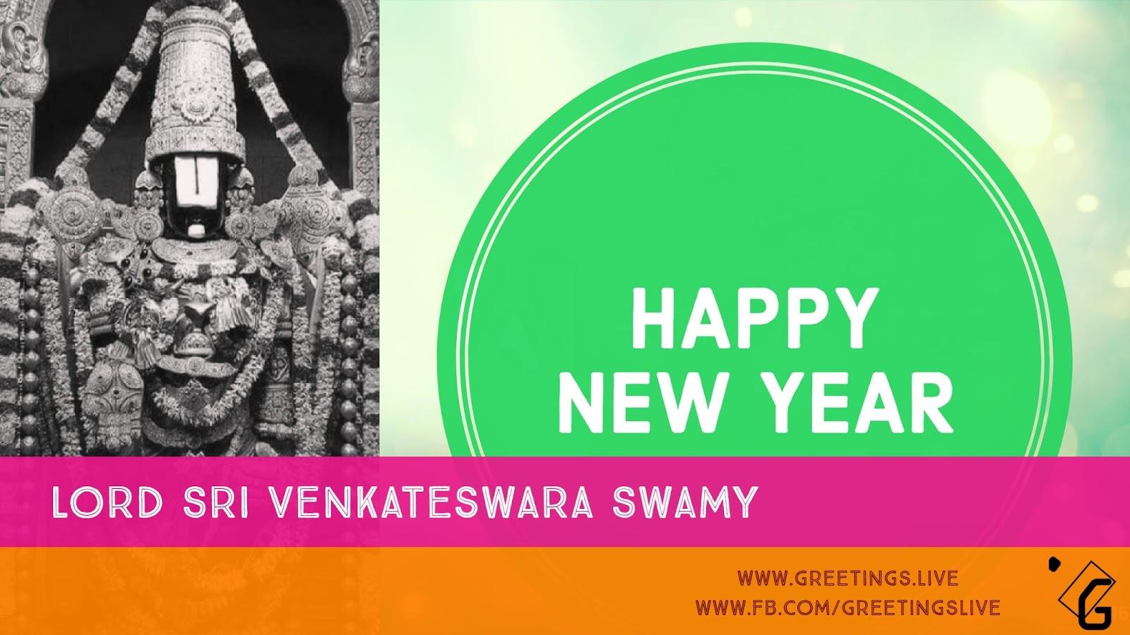 Lord Sri Venkateswara Swamy Sri Venkateswara New Year Greetings Hd