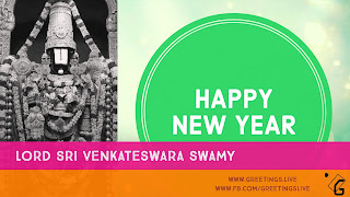 Sri Venkateswara New Year Greetings HD Image Hindu Devotional greetings Collection of Lord Sri Venkateswara Greetings