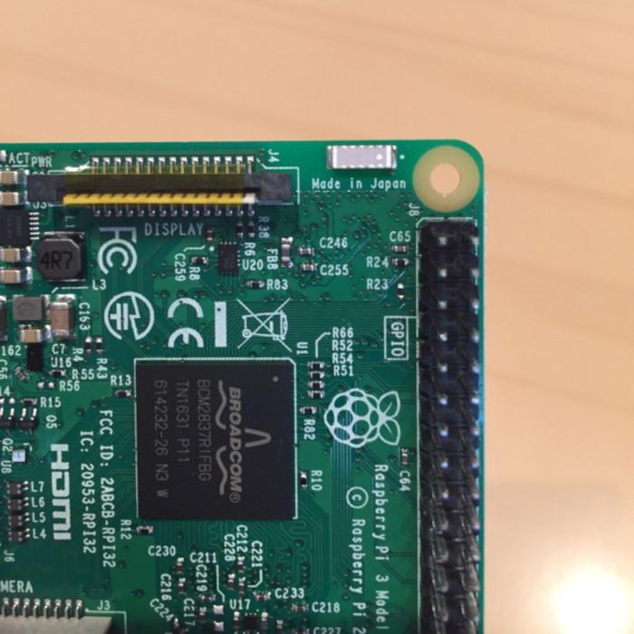 Raspberry Pi 3 japones