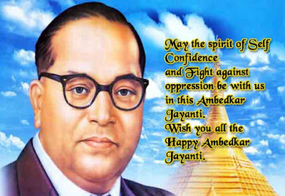 Ambedkar Jayanti Inspiration Messages
