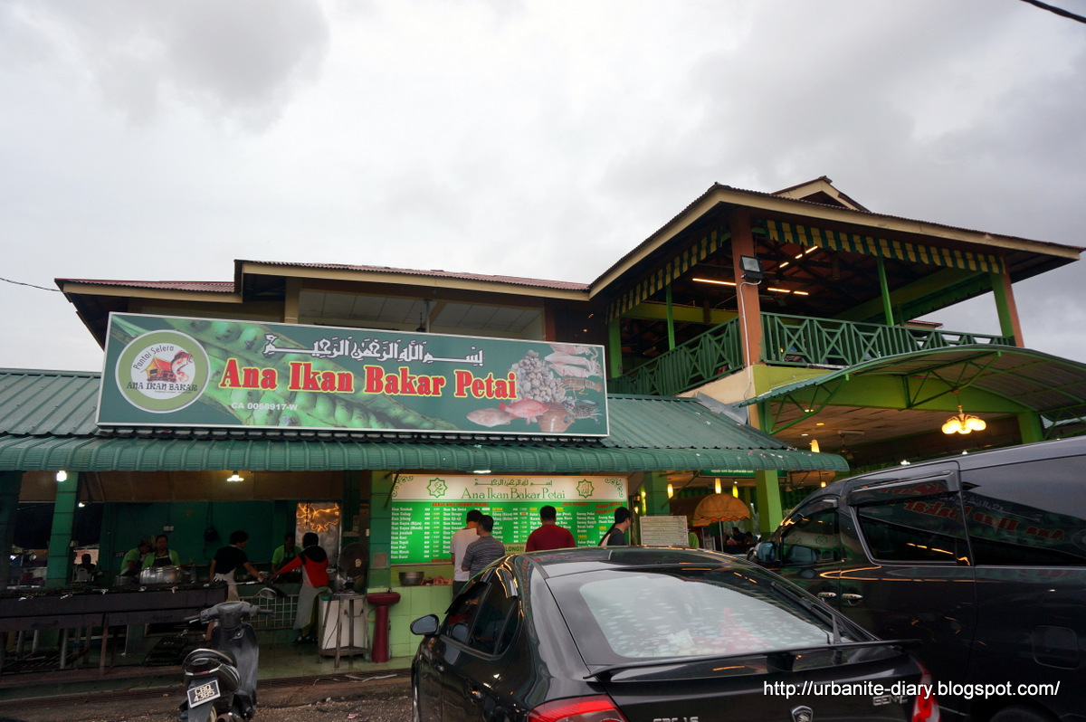 Food For Thought 202 - Ana Ikan Bakar Petai @ Kuantan • Sassy Urbanite's Diary
