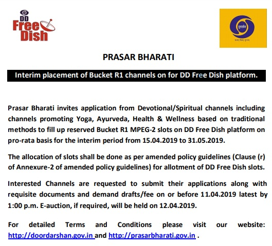 DD Free dish added 3 Devotional TV channels in R1 Buquet