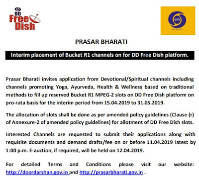 DD Freedish inviting applications for allotment of reserved Bucket R1 slots (Devotional Channels)