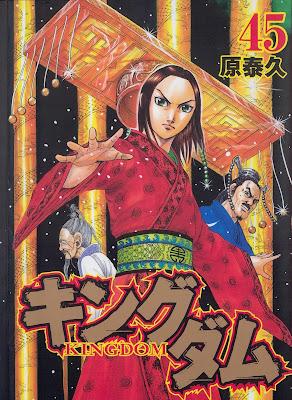 [Manga] キングダム -KINGDOM- 第01-45巻 RAW ZIP RAR DOWNLOAD