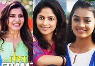 First Frame | Cinema News | Puthuyugam Tv