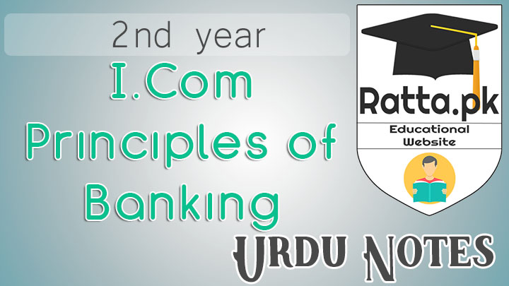 I.Com 2nd Year Principles of Banking Notes in Urdu