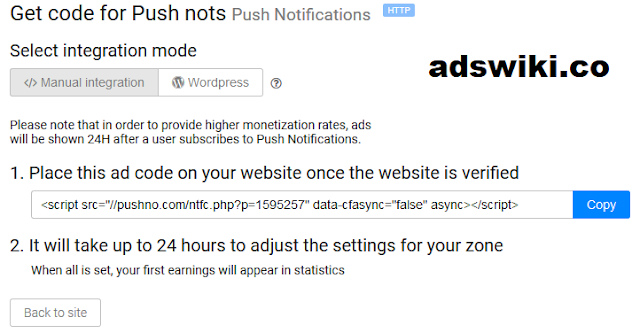 Push notification ads setup wordpress