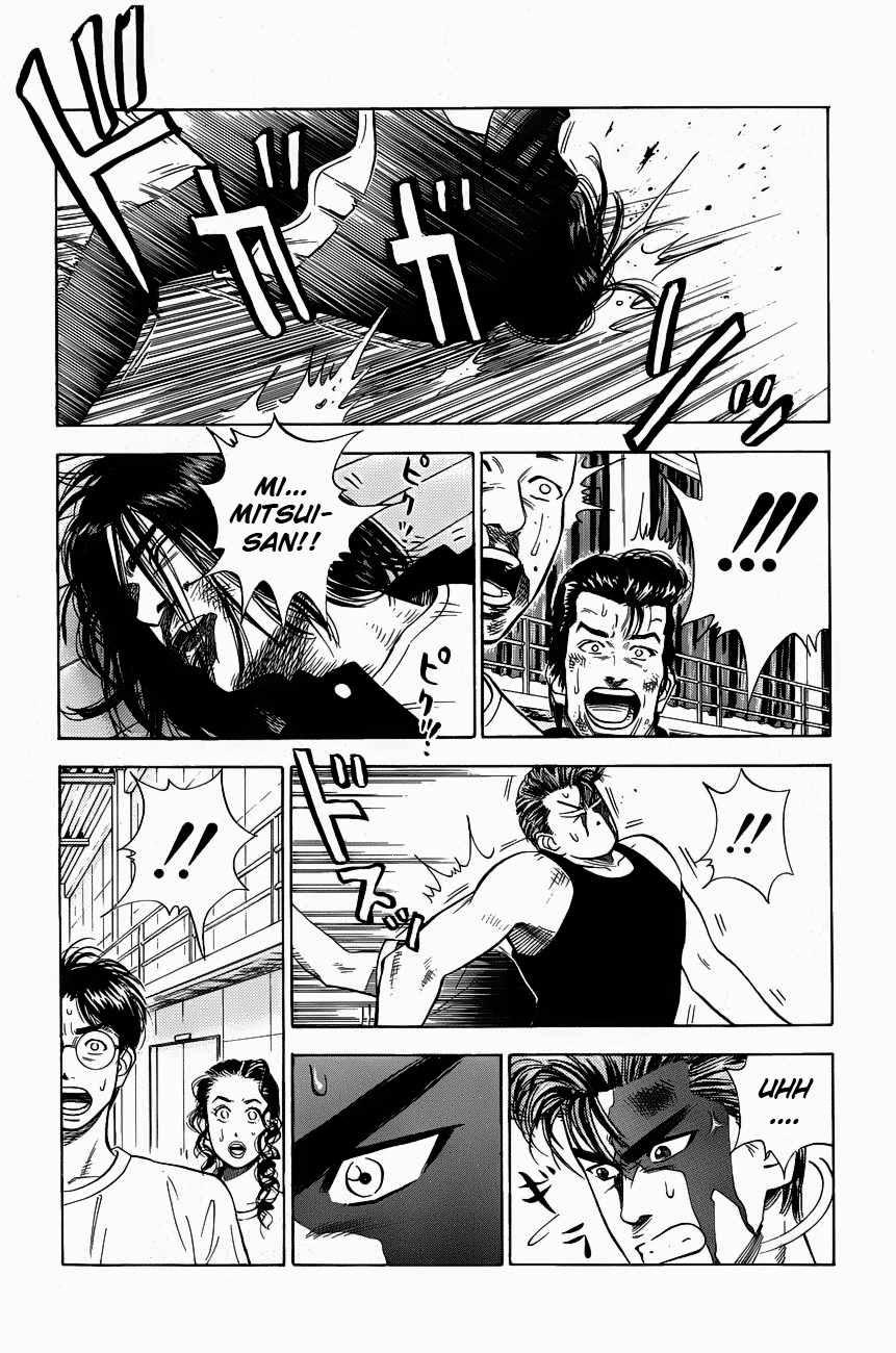 Komik slam dunk 060 - chapter 60 61 Indonesia slam dunk 060 - chapter 60 Terbaru 17|Baca Manga Komik Indonesia|