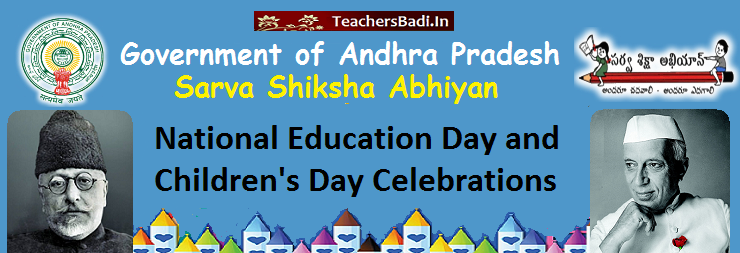 National Education Day, children's day celebrations, Mulana Abdul Kalam Azad's Birth Anniversary, Pandit Jawahar Lal Nehru's birth day, Primary and High schools level competitions