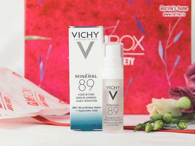 Vichy Гиалуроновый гель-сыворотка MINÉRAL 89: отзывы