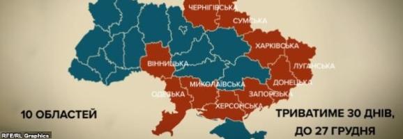Указ №393 про введення воєнного стану в Україні