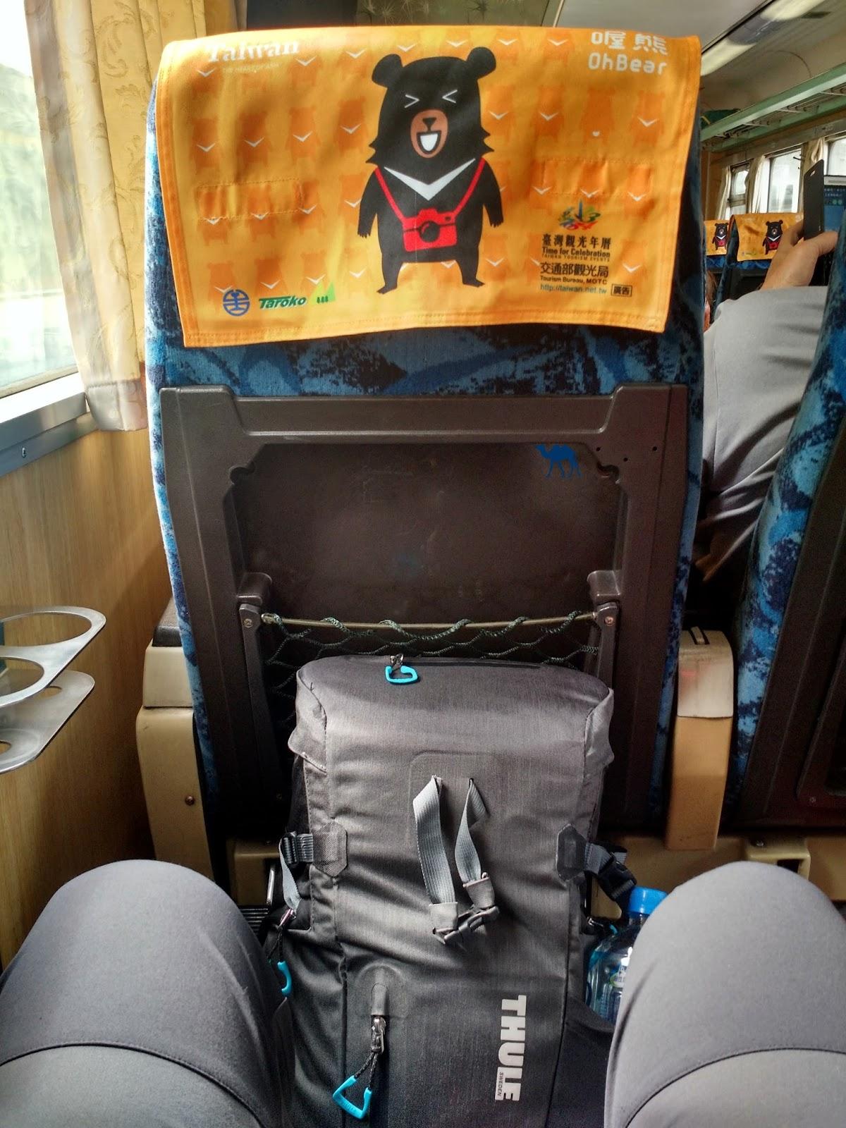 Le Chameau Bleu - Toujours assorti au sac - Sac à dos Thule à Taiwan
