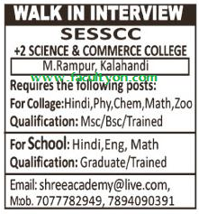 SESSCC +2 Science and Commerce College, Kalahandi, Wanted