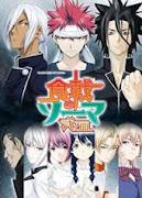 Shokugeki no Souma OVA 2