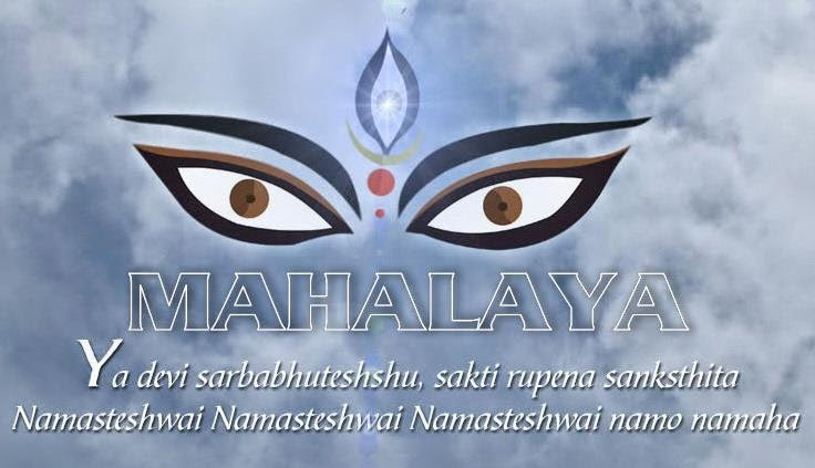 happy mahalaya sms in English message wishes greetings with images HD wallpaper