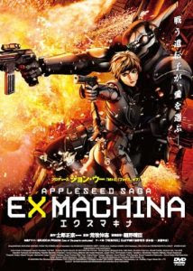 Appleseed Ex Machina Dublado Todos os Episódios Online, Appleseed Ex Machina Dublado Online, Assistir Appleseed Ex Machina Dublado, Appleseed Ex Machina Dublado Download, Appleseed Ex Machina Dublado Anime Online, Appleseed Ex Machina Dublado Anime, Appleseed Ex Machina Dublado Online, Todos os Episódios de Appleseed Ex Machina Dublado, Appleseed Ex Machina Dublado Todos os Episódios Online, Appleseed Ex Machina Dublado Primeira Temporada, Animes Onlines, Baixar, Download, Dublado, Grátis, Epi
