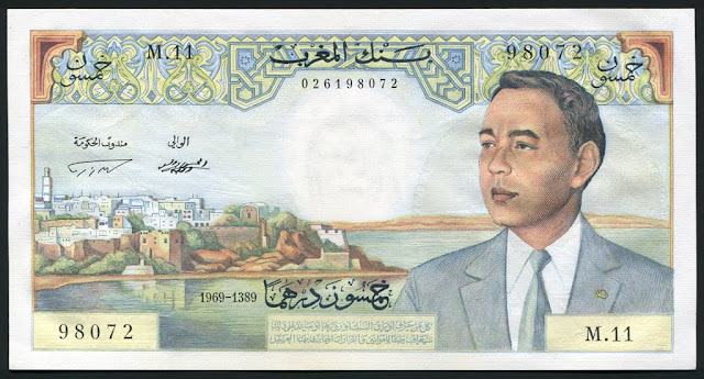 Morocco money 50 Dirhams first issue