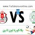 مشاهدة مباراة الرجاء والفتح الرباطي بث مباشر بتاريخ 12-02-2016 الدوري المغربي
