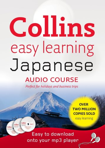 Japanese Language Ebook