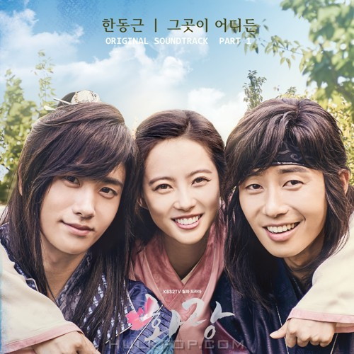 Han Dong Geun – Hwarang OST Part.1 (ITUNES PLUS AAC M4A)