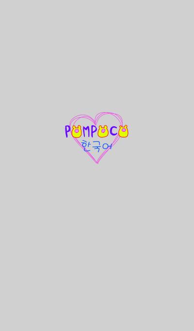 POMPOCO Korea Colorful 12