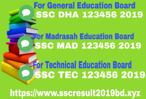 How to Check SSC Result 2019 by SMS? - HSC Result 2019 BD