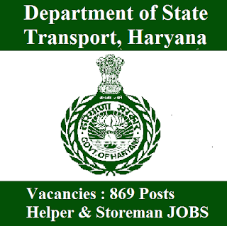 Department of State Transport, Haryana Transport, freejobalert, Sarkari Naukri, Haryana Transport Admit Card, Admit Card, haryana transport logo