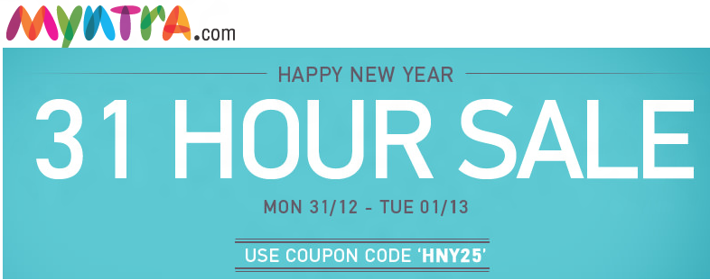 Discount coupons for myntra