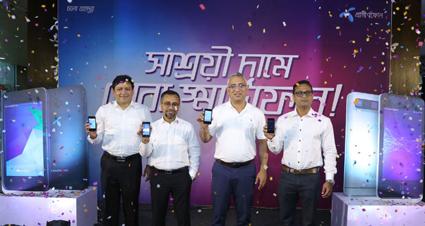 Grameenphone-brings-a-co-branded-smart-phone-with-Symphony-and-Itel