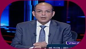 برنامج يوم بيوم حلقة 26-5-2016 محمد شردى - قناة النهار اليوم