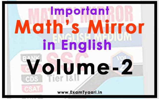 Free-Book: Math's Mirror Volume-2 in English [PDF Download] - Exam Tyaari