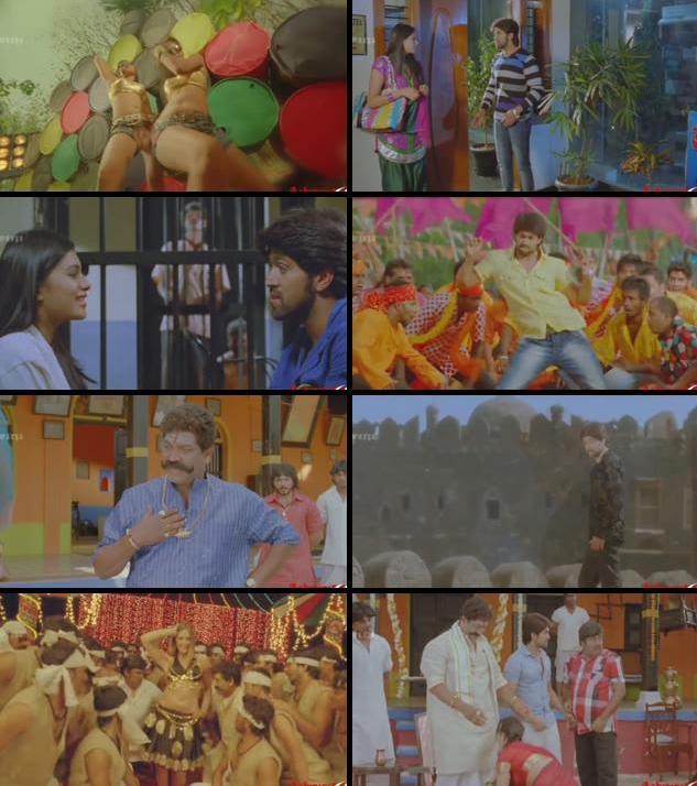 Jaanu 2012 UNCUT Dual Audio Hindi Kannada 720p