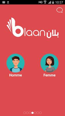 شرح التسجيل في تطبيق blaan