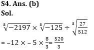 RRB NTPC Mathematics Quiz : 24th September_120.1