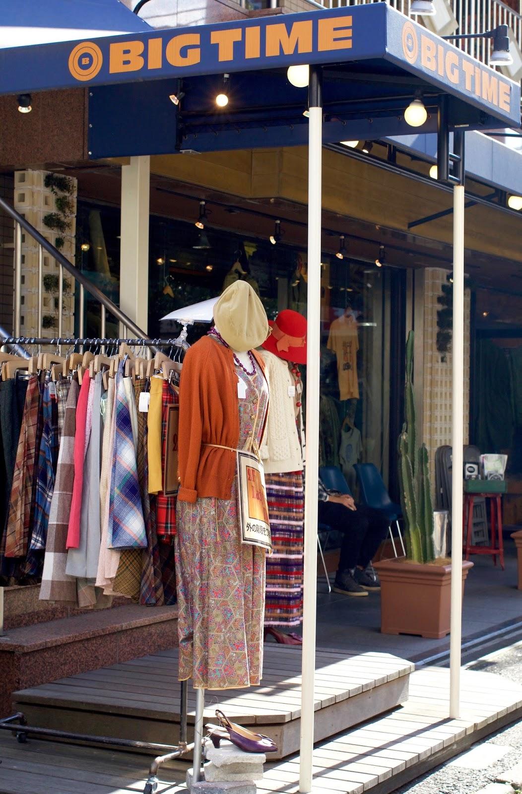 top vintage stores in Tokyo Japan