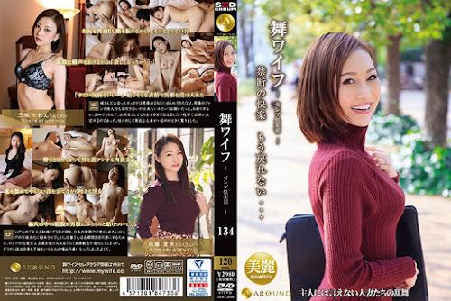ARSO-20134_cover