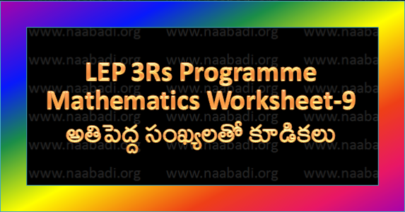 LEP 3Rs - Mathematics- Addition-Worksheet-9