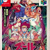 Roms de Nintendo 64 Zool  Majuu Tsukai Densetsu     (Japan)  JAPAN descarga directa