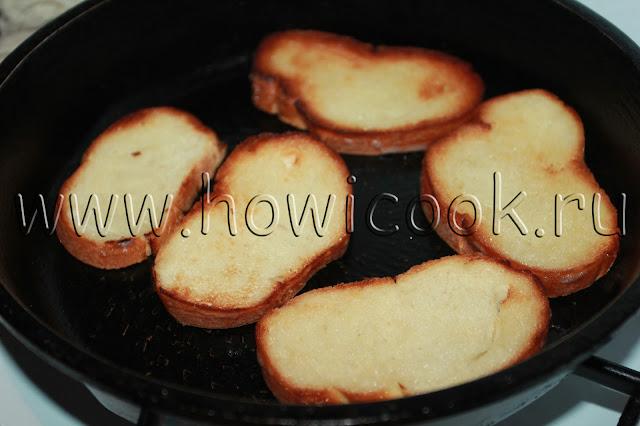 рецепт тартинок с помидорами с пошаговыми фото