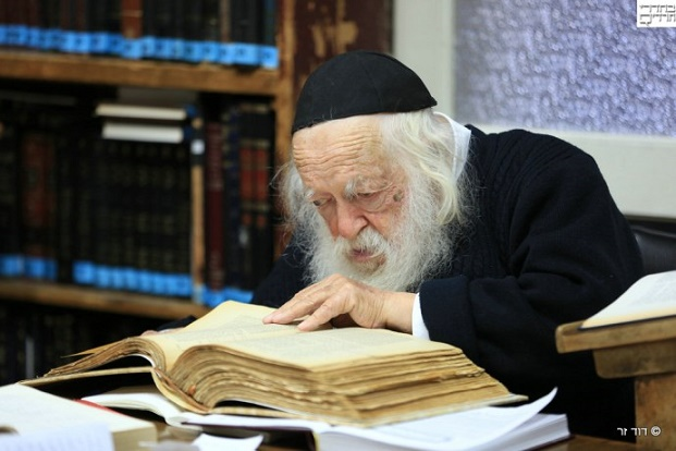 Rationalist judaism guest post daas torah rav chaim kanievsky the academic study of the doctrine of daat torah begun with an article published in the journal tradition in 1980 by lawrence kaplan and expanded twelve publicscrutiny Images