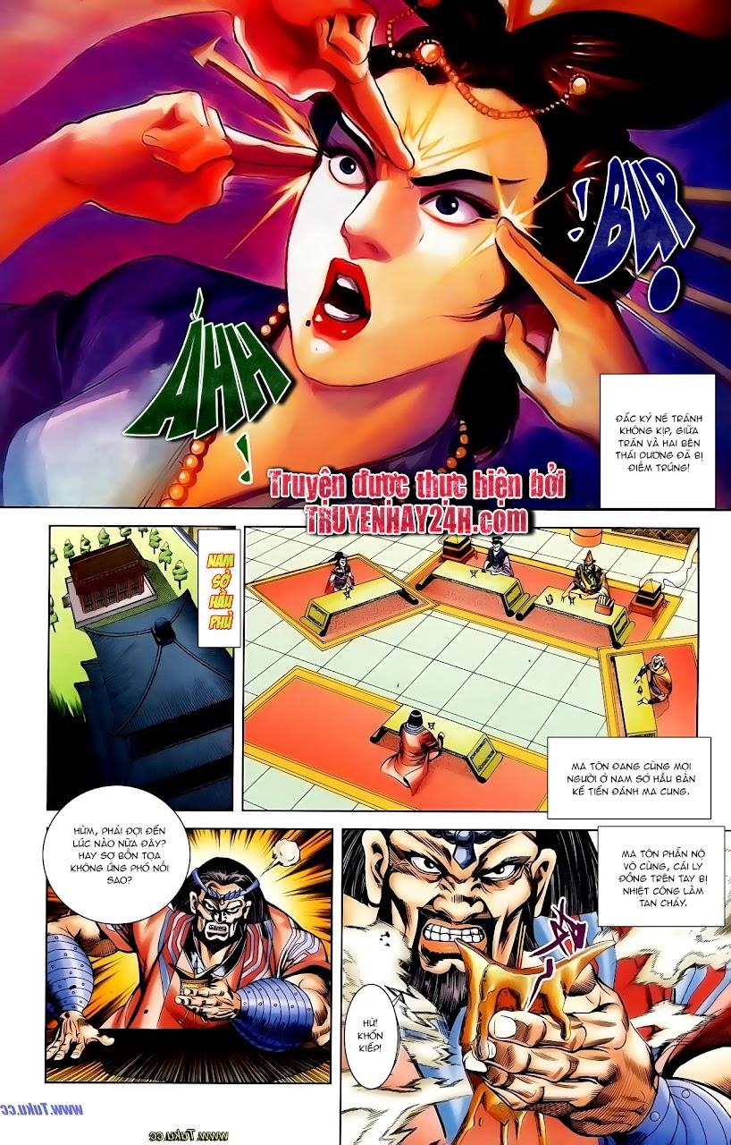 Cơ Phát Khai Chu Bản chapter 111 trang 15