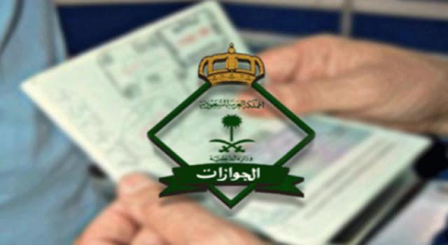 الجوازات: وقف التأشيرات لأصحاب 19 مهنة من الوافدين