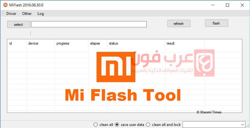 تحميل أداة Xiaomi MI Flash Tool لتفليش هواتف شياومي