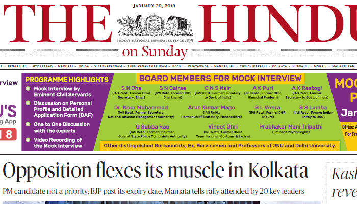 The Hindu ePaper Download 20th January 2019