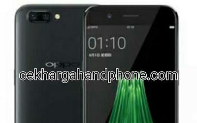 Handphone Android Mirip iPhone 7 2
