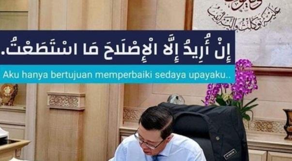 Kenapa Lim Guan Eng Mengantung Gambar Kaligraphi Al Quran Di Pejabatnya. Ini Sebabnya