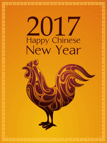 Chinese New Year At PF Changs