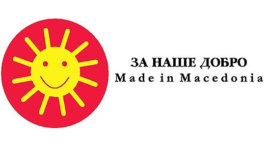 """Let's Buy Macedonian Products"" to be reintroduced on fiscal receipts"